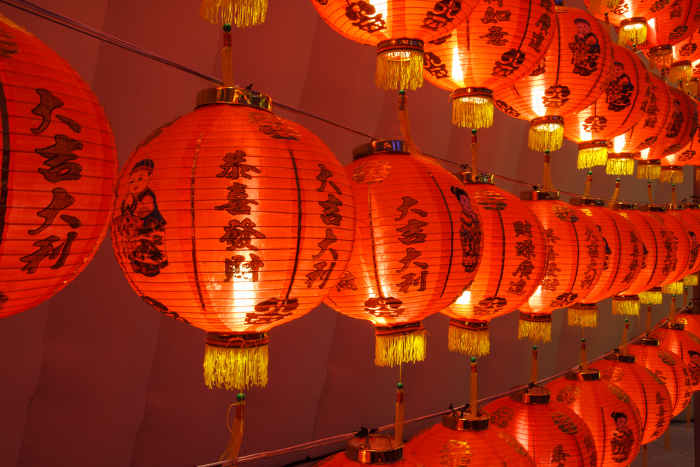 know about chinese new year